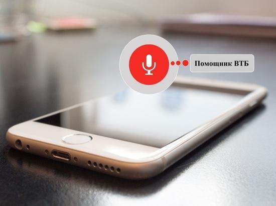 У клиентов ВТБ появился голосовой помощник в сервисе «Алиса» от Яндекса
