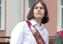 Telegram-канал Shot опубликовал выдержки из допроса матери 18-летнего Тимура Бекмансурова, устроившего вооруженное нападение на Пермский государственный университет (ПГНИУ)