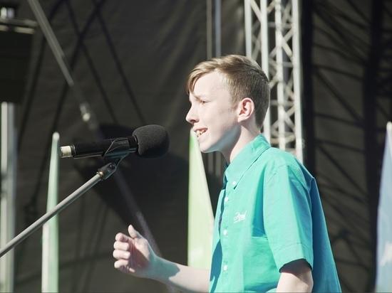 Школьник из Ярославской области претендует на звание лучшего чтеца в мире