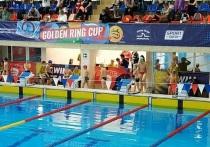 Юные пловцы из Серпухова завоевали 18 медалей на «Кубке Золотого Кольца»