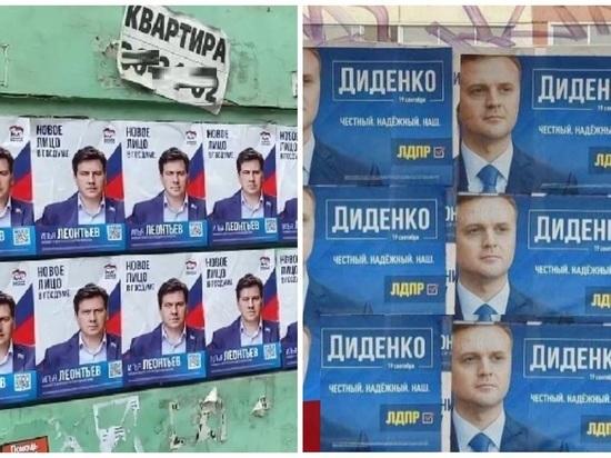 Стало известно, сколько голосов набрал томский кандидат Диденко в Лондоне и Париже