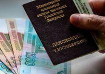 Предъявите документы: юрист рассказал, как пенсионерам не стать жертвами мошенников
