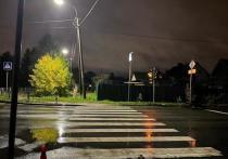 В Великих Луках водитель сбил пешехода и скрылся с места ДТП