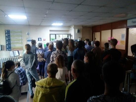 Читинцы жалуются на длинные очереди в поликлиниках города