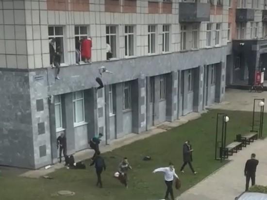 «Панику поднимаете»: опубликована запись лекции в ПГНИУ во время стрельбы
