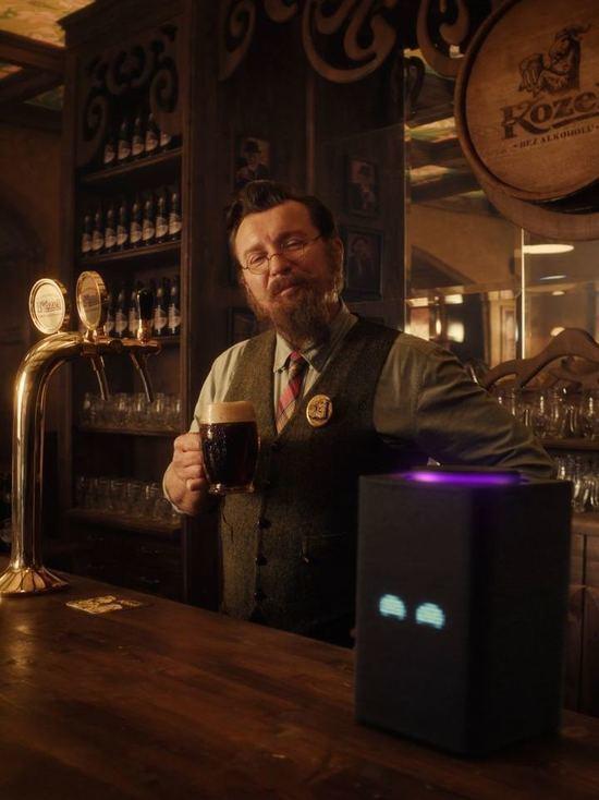 """Пани Алиса, выпьем за любовь: голосового помощника """"Яндекса"""" научили чешским тостам"""