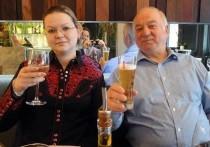 The Independent пишет, что прокуратура Великобритании выдвинула обвинения против гражданина РФ Дениса Сергеева в причастности к покушению на экс-сотрудника ГРУ Сергея Скрипаля и его дочь Юлию
