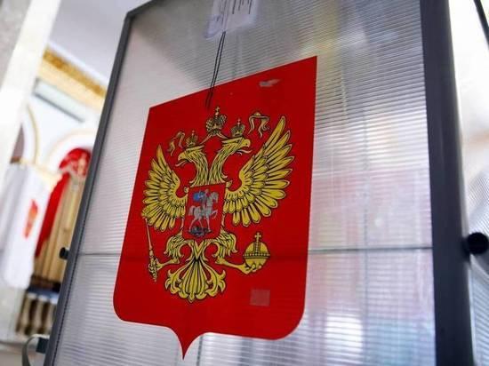 «Единая Россия» сформирует фракцию конституционного большинства в Госдуме