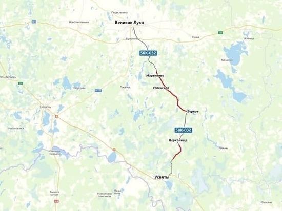 Более 500 млн рублей потратят на ремонт дороги Великие Луки – Усвяты