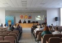 Мероприятие было организовано для старшеклассников и выпускников средних учебных заведений, а также их родителей