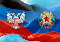 Донецк и Луганск 1 октября ожидают эпохальные перемены – с этого дня должны быть сняты таможенные посты между ДНР и ЛНР и начато строительство единого экономического пространства между республиками Донбасса