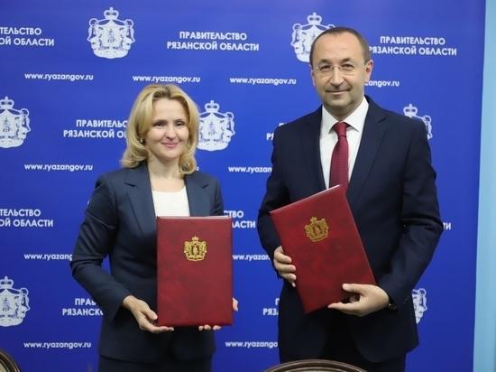 Рязанская область подписала соглашение о сотрудничестве с Беларусью
