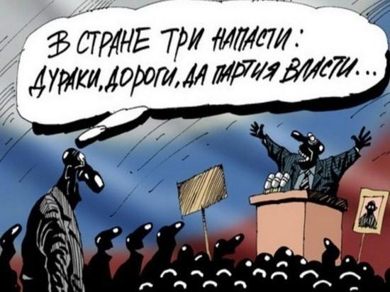Депутатов ПДС пригласили поработать на вакантных местах в полиции