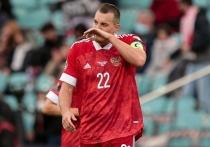 Бывший капитан сборной России по футболу Артем Дзюба заявил, что не приедет на сбор национальной команды перед матчами против Словении и Словакии. Форвард отказался объяснять причины своего решения и сослался на собственные ощущения.