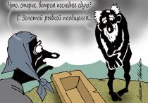 Финансовые мошенники и аферисты постоянно совершенствуют свои методы, чтобы украсть деньги со счетов россиян