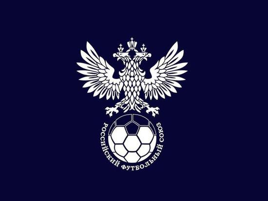 Матч «Динамо – Брянск» — «Арсенал» начнется с минуты молчания