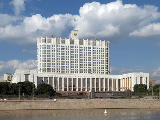 Проект федерального бюджета на 2022-2024 годы утвержден российским кабмином