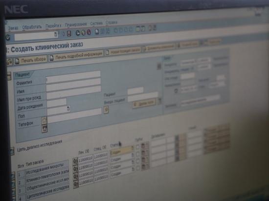 Поликлиника в Ялуторовске перешла на цифровые карты пациентов