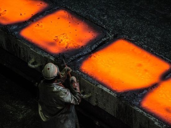 Минфин проработал изменение налоговой политики для металлургов