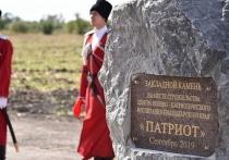 Губернатор Краснодарского края подписал указ о присвоении парку «Патриот» имени генерала Виктора Казанцева
