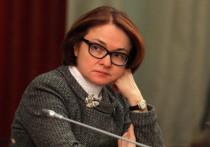 Набиуллина оценила заявление своего зама о пенсионерах: