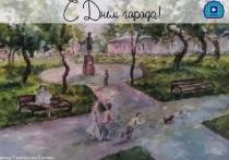 Поздравительные открытки посвящены Серпухову и большому празднику – Дню города