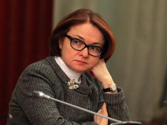 Руководитель Банка России Эльвира Набиуллина подвергла критике высказывание своего первого заместителя Сергея Швецова по вопросу поддержки пенсионеров