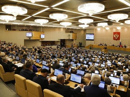 Центризбирком России опубликовал расклад по количеству мест в Госдуме нового созыва