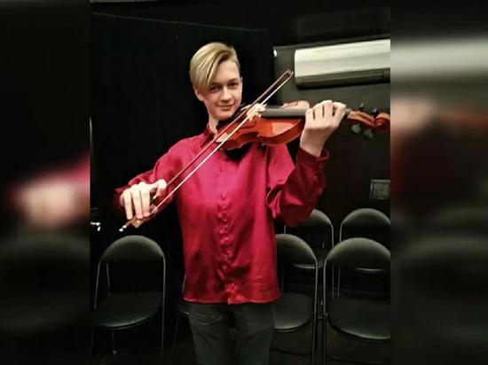 Увлекался скрипкой и роботами: учитель рассказала о погибшем в пермском вузе ученике
