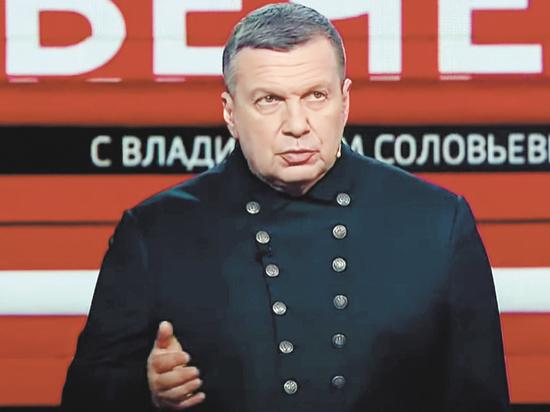 Соловьев и дрессированные депутаты: карета превратилась в тыкву