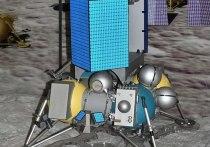 Запуск российской автоматической станция «Луна-25» переносится с октября 2021 года на пусковое окно 2022 года
