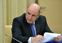 Премьер-министр России Михаил Мишустин 21 сентября на заседании правительства заявил, что зарплата почти 3 миллионов россиян вырастет в будущем году за счет увеличения минимального размера оплаты труда (МРОТ) до уровня выше 13,6 тыс