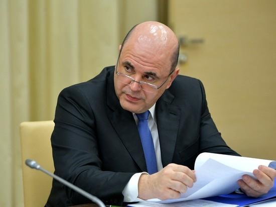 В 2022 году минимальный размер оплаты труда превысит 13,6 тыс. рублей