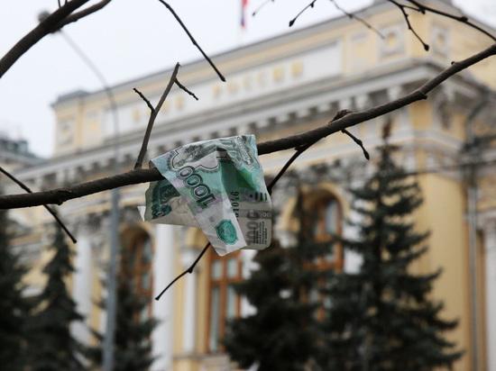 Силуанов: Минфин не ждет прибыли от Центробанка в ближайшие три года