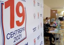 Похоже, западная информационная атака против российских выборов в Госдуму своих целей достигла