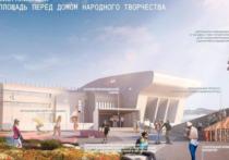 Жители столицы Чукотки обсудили будущее центральной площади города