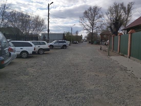 Депутаты раскритиковали отбор улиц Читы для ремонта по БКД