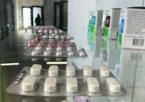 В Тюмени приступили к производству гормональных препаратов
