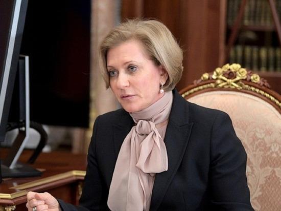 Попова заявила, что заболеваемость COVID-19 в России растет