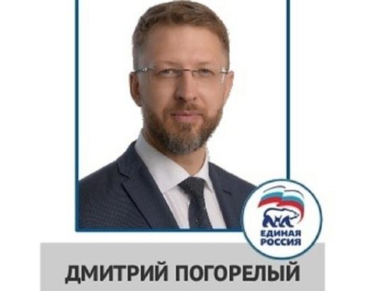 Победил Дмитрий Погорелый: стали известны окончательные итоги выборов депутата Госдумы от Ямала