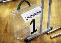 Федеральные, муниципальные и районные выборы этого года прошли спокойно и в штатном режиме, заявили эксперты в среду утром в ходе заседания Общественного штаба по наблюдению за выборами в Москве