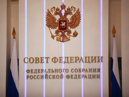 Названы имена сенаторов, которые скоро покинут Совет Федерации