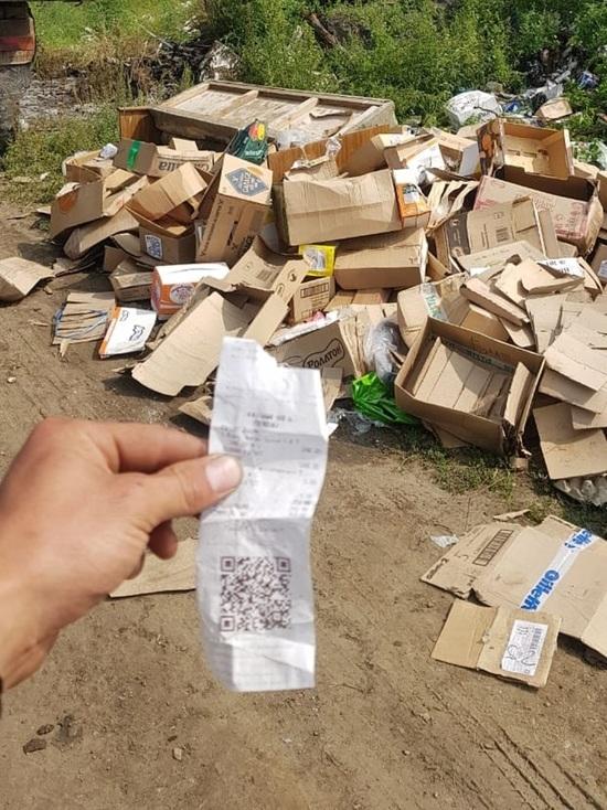 В Бурятии бизнес обяжут платить за вывоз мусора