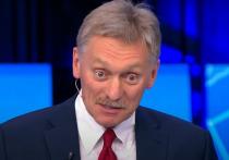 Кремль отреагировал на заявление Эрдогана по Крыму