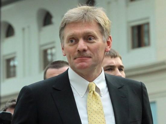 Песков прокомментировал призыв США увеличить поставки газа через Украину