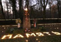 «Стража памяти в Германии»: Байкеры за сохранение военной истории