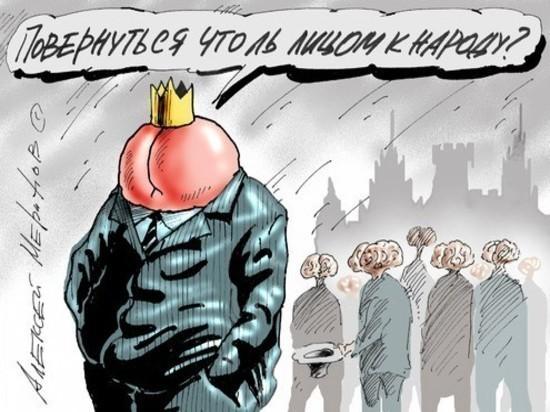 Правящая ПДС не будет исполнять обещания Майи Санду гражданам