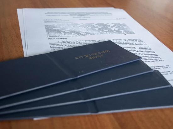 Двенадцати студентам НовГУ станут платить по 20 000 рублей в месяц