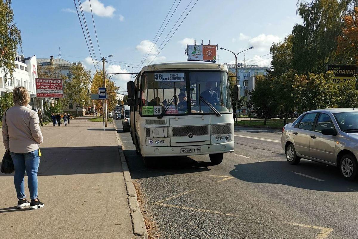 В Костроме начались конкурсы по определению перевозчиков на городских маршрутах