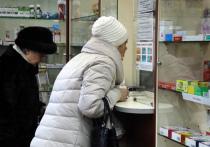 Процесс продажи лекарственных препаратов, подлежащих спецучету (сильнодействующих, наркотических обезболивающих, психотропных и пр